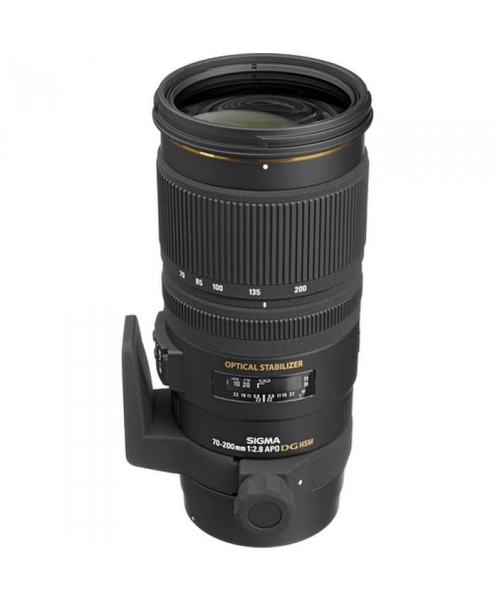 Sigma 70-200mm 2.8 OS HSM - Nikon